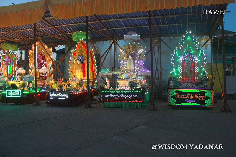 Wisdom Yadanar Travel and Tour